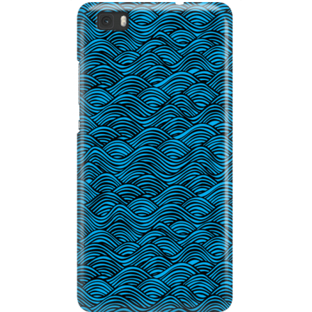 Etui na telefon Huawei P8 Lite Falujące Morze